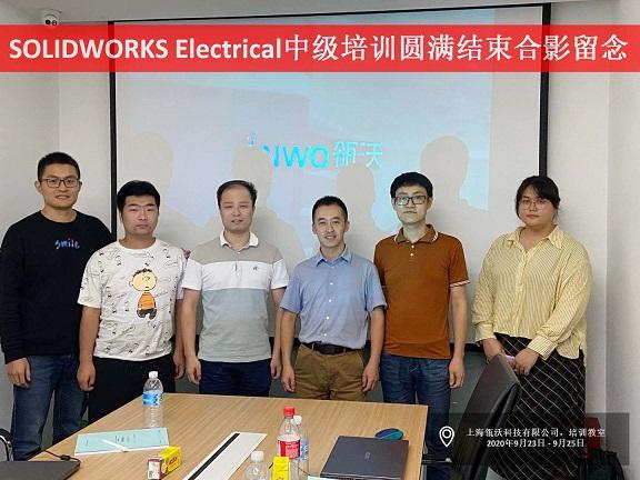 SOLIDWORKS Electrical中级培训在上海成功举办!